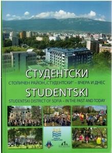 Studentski