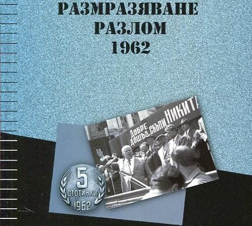 193578_b