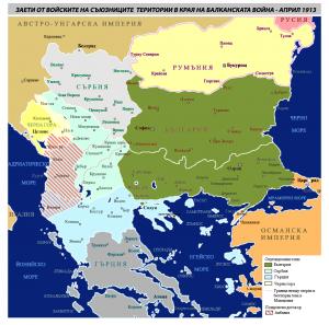 First_Balkan_war_-_liberated_territories_1913