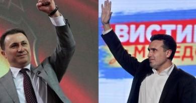Gruevski-Zaev-565x319