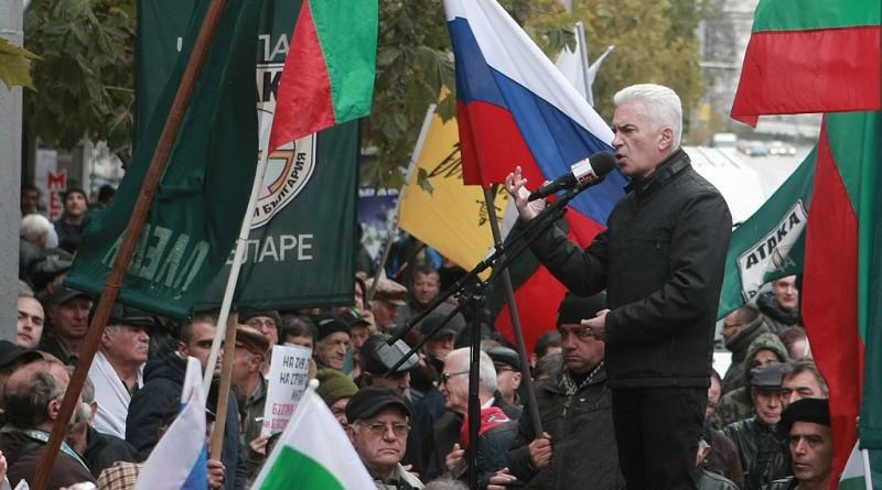 r-1024-768-protest-miting-ataka-rusiia-turciia-siriia