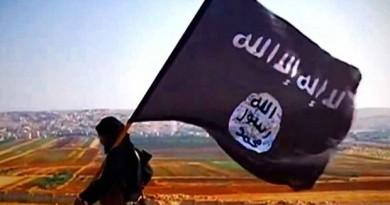 Боец на Ислямска държава