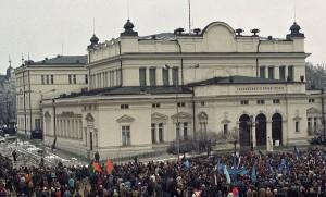 10.1.1997-protesti