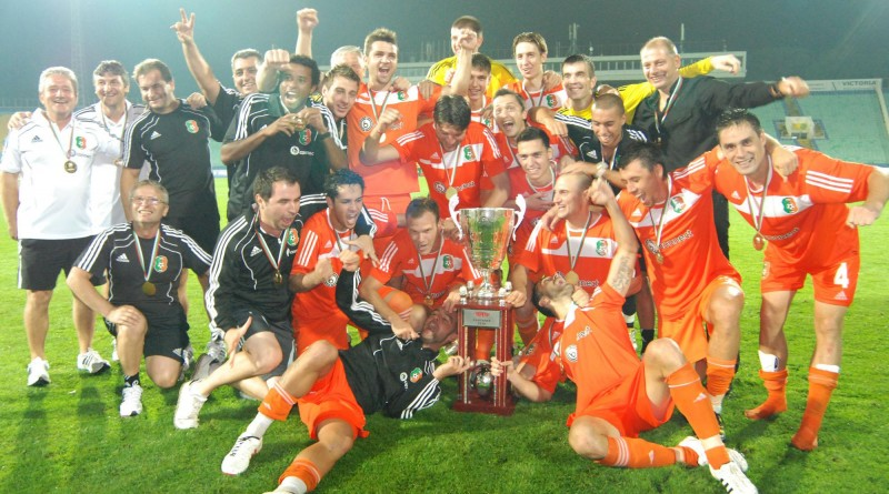 Litex_Lovech_-_Bulgarian_Supercup_Winner_2010