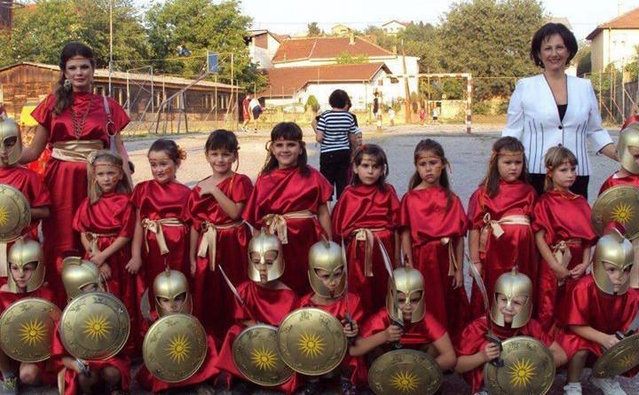 makedonska%20ucenicka%20falanga