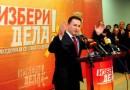 Никола Груевски подаде оставка