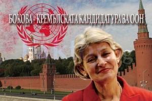 kolaj_bokova_rusia