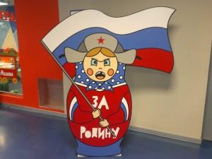 rossija-razgromila-finljandiju-na-kubke-pervogo-kanala-kak-jeto-bylo_14505309781172007947