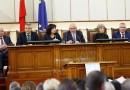 44-то Народно събрание е открито