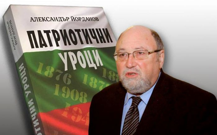 a_yordanov_uroci